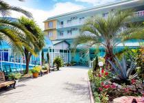 Фотография отеля Зеленый Попугай