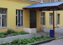 Фотография отеля Rа на Лиговском 87