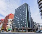 Hotel Villa Fontaine Tokyo - Kudanshita