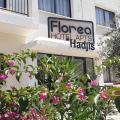 Florea Hotel Apartments 2*
