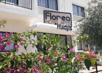 Фотография отеля Florea Hotel Apartments