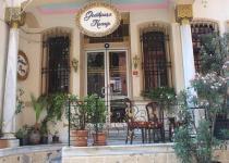 Фотография отеля Hotel Gedik Pasa Konagi