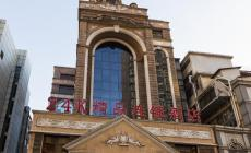 24K International Hotel Shanghai Nanjing East Road Pedestrian