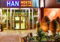 Фотография отеля Han Hostel Airport North