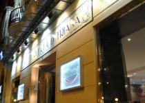Фотография отеля Confortel Puerta de Triana