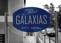 Фотография отеля Galaxias Hotel