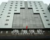 A.C. Embassy Hotel