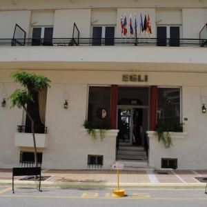 Aegli Hotel (3*)