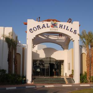 Coral Hills Resort (4*)