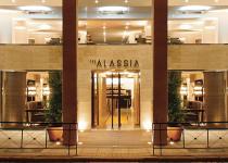 Фотография отеля The Alassia Hotel